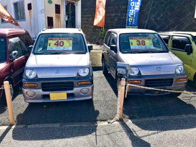 梅雨の晴れ間に洗車しる! ~中古屋でレアな車を発見 ~